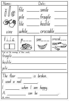 Word Family 'ile' Activity Sheet